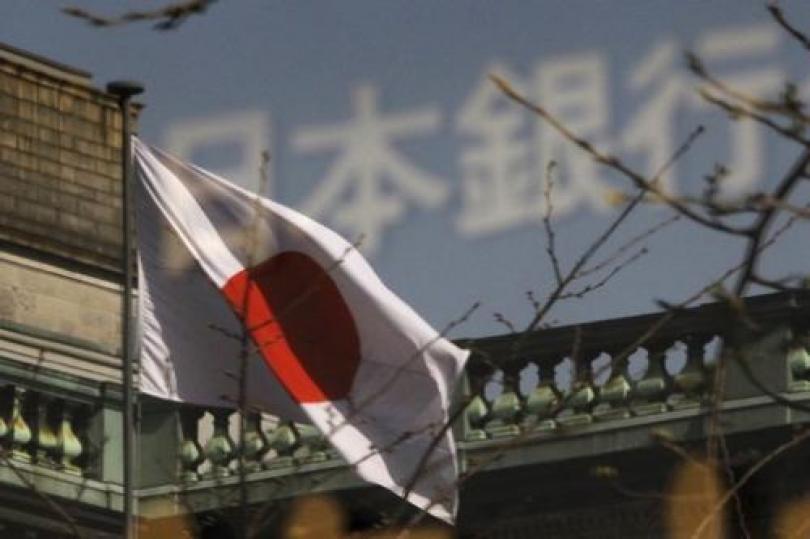 بنك اليابان يخصص 15% من الناتج القومي لزيادة احتياطيه النقدي