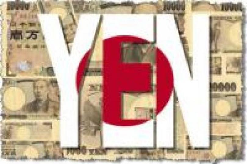 الين وهبوط مقابل اليورو والدولار عقب تصريحات وزير المالية الياباني