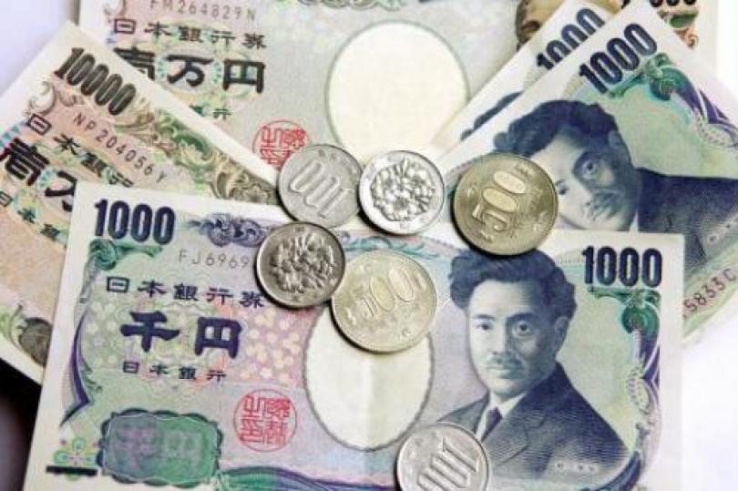ارتفاع الأساس النقدي الياباني