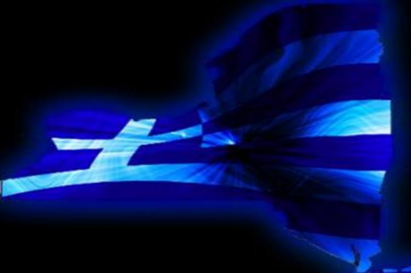 اليورو يقلص من مكاسبه بعد خفض التصنيف الائتماني لليونان