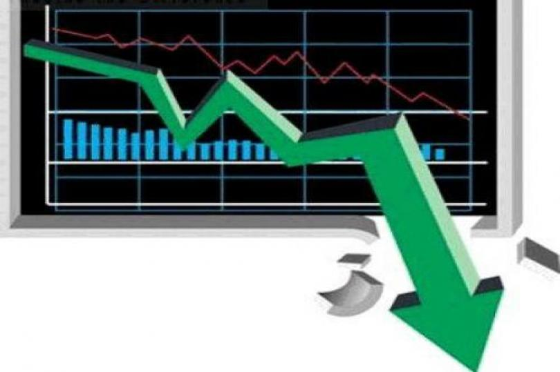 العقود الآجلة للأسهم الأمريكية تشهد تراجعًا
