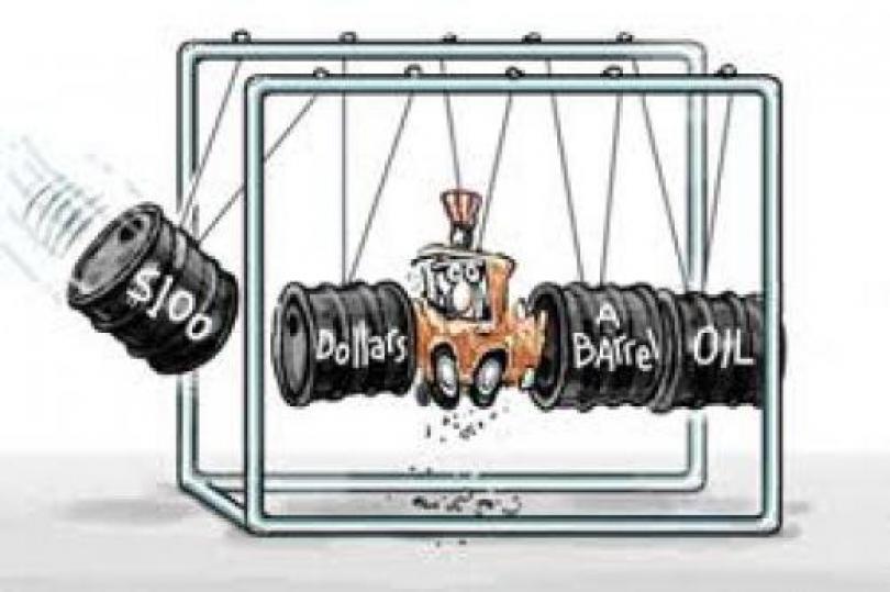 تراجع أسعار النفط على نحو طفيف وسط دلائل بتعافي الاقتصاد الأمريكي