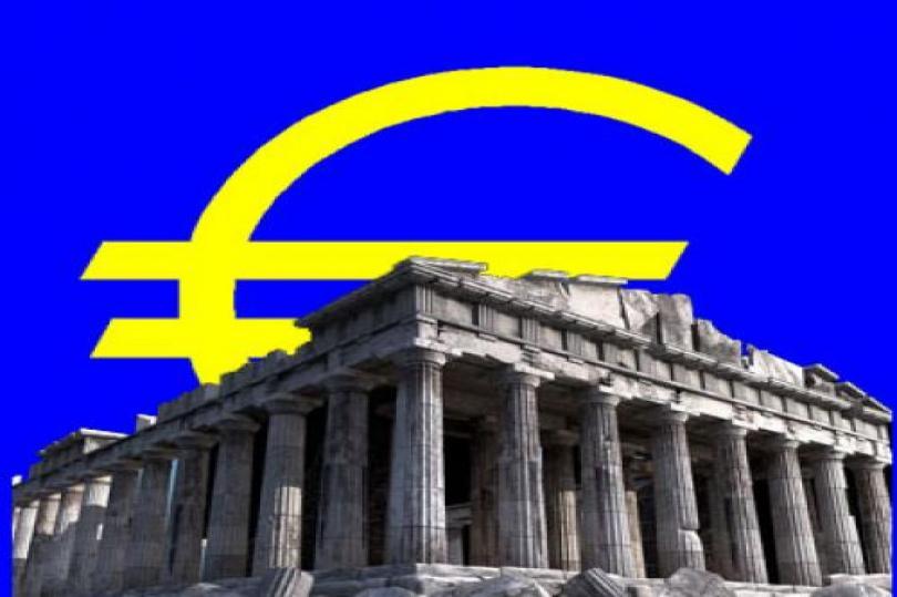 اليونان تفكر في المزيد من خفض الإنفاق