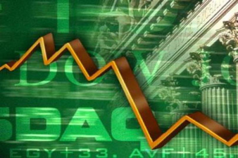 الأسهم الأمريكية تهبط تزامناً مع تراجع الأسهم المصرفية