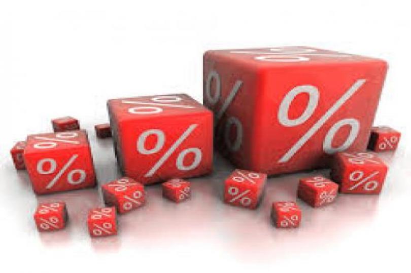 """تعليقات """"أماري"""" بشأن معدلات الفائدة اليابانية"""