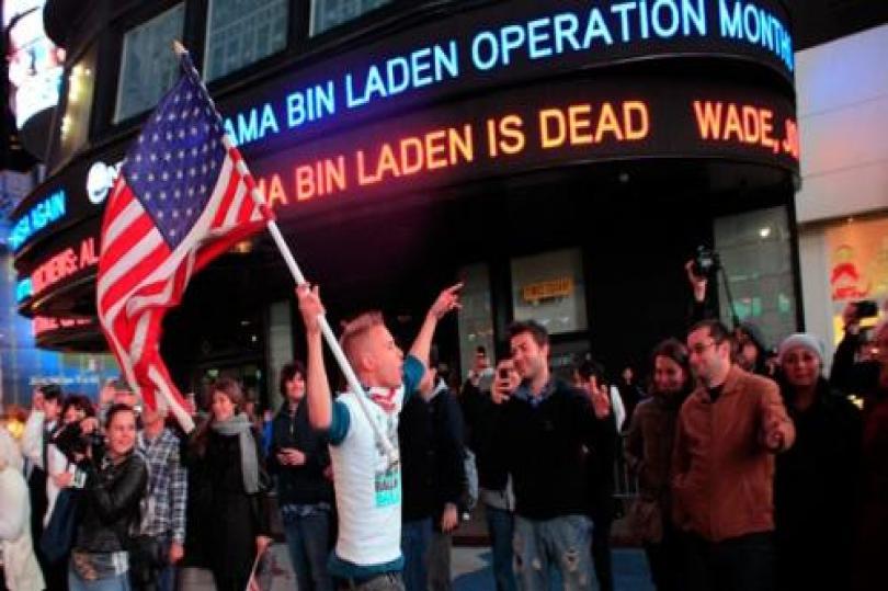 استمرار هبوط أسعار النفط عقب تصريح الولايات المتحدة بمقتل بن لادن في باكستان