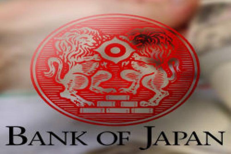 هل يحتاج بنك اليابان إلى  المزيد من التسهيلات النقدية؟