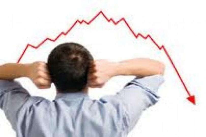 الأسهم الأوروبية تتراجع قبيل إعلان الفيدرالي