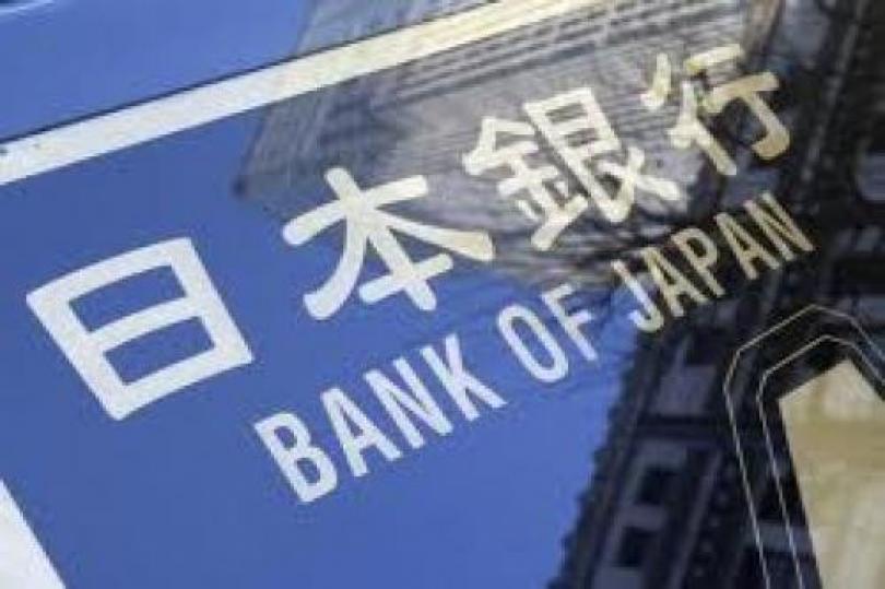 بنك اليابان يبقى سعر الفائدة دون تغيير