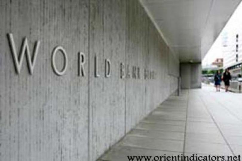 البنك الدولي: ستنتهي هيمنة الدولار بحلول عام 2025