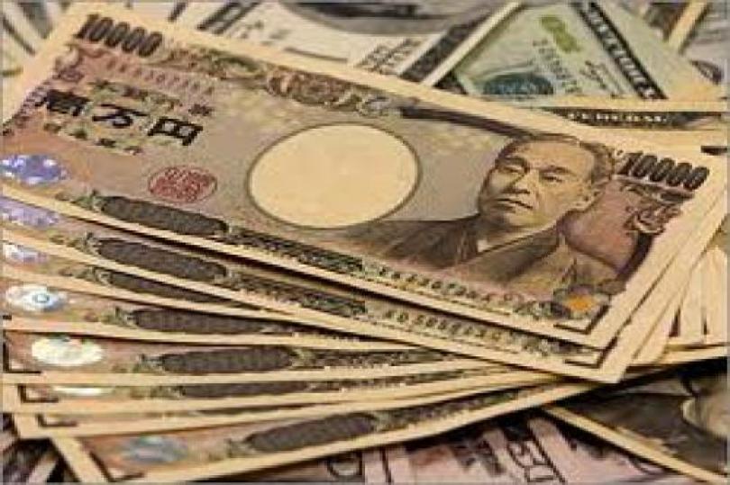 صدور قراءة مؤشر متوسط الأجور النقدية الياباني