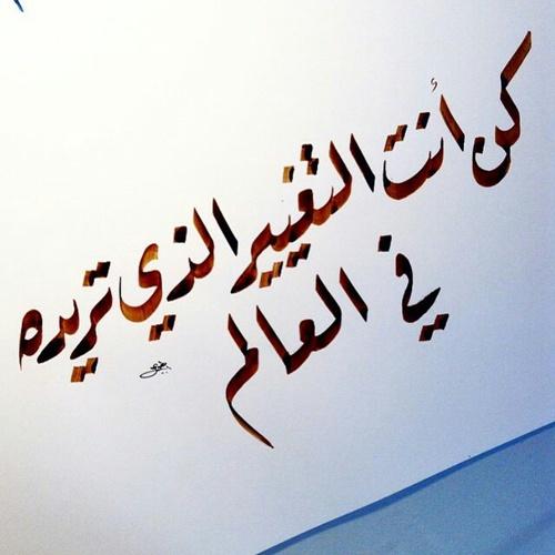 الصورة الرمزية yafrahnet