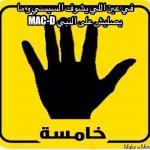 الصورة الرمزية om youssef