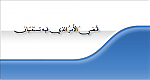 الصورة الرمزية pghdad_1