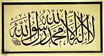 الصورة الرمزية أبو هيفاء