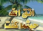 ������ ������� khaled_1970