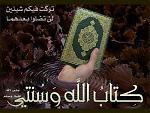 الصورة الرمزية المحب للإسلام