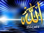 الصورة الرمزية أبوخالد2010