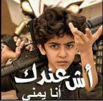 الصورة الرمزية حسن بن علي
