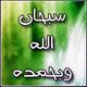 الصورة الرمزية njjar