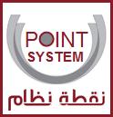 الصورة الرمزية Point system