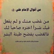 الصورة الرمزية امش صح تحصلها صح