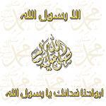 الصورة الرمزية أبوعبدالعزيز