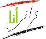 الصورة الرمزية rafid_hameed