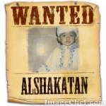 الصورة الرمزية alshakatan