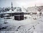 الصورة الرمزية أبو مـــــاهر